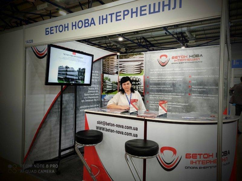 28-30 жовтня Бетон Нова Інтернешнл бере участь у Міжнародній виставці InterBuildExpo